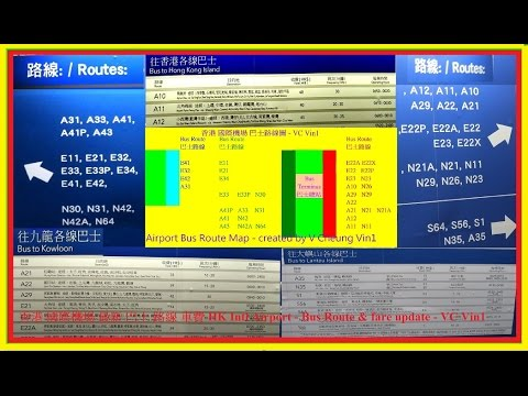 HK Intl Airport 3/10 Arrival go by bus to city Bus Route & fare  香港 國際機場 3/10 到港 乘巴士到市區 最新 巴士路線 車費