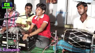 गूँथ लावो नि मालन सेवरा - New 2017 Marwadi Pure Desi Bhajan LIVE Full HD ! gopal nagori