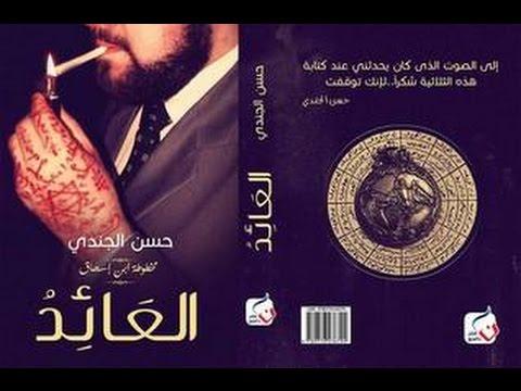 كتاب كيفن ميتنيك باللغة العربية pdf