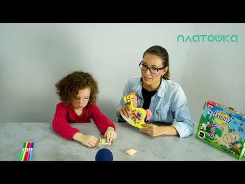 Детское рукоделие! Часы из фанеры, видеоинструкция 2ч, Strateg