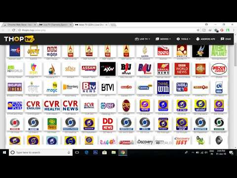 Watch Jio Tv & Airtel Tv On Lapi Or Computer With Unlimited Primium Subscription Free