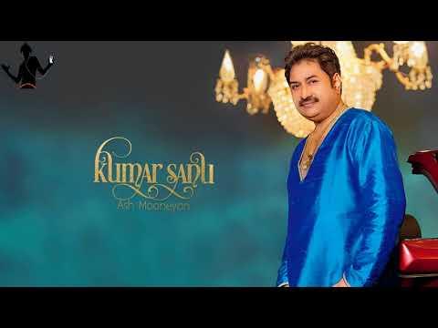 কুমার শানু বাংলা গান || Kumar Sanu Bangla Hit Songs || Rainbow Music World ||