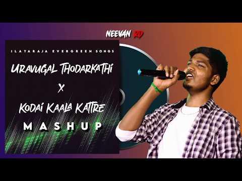 uravugal-thodarkathai-x-kodai-kaala-kattre-|-ilayaraja-mashup-|-neevan-rd-|-tamil-mashup-song