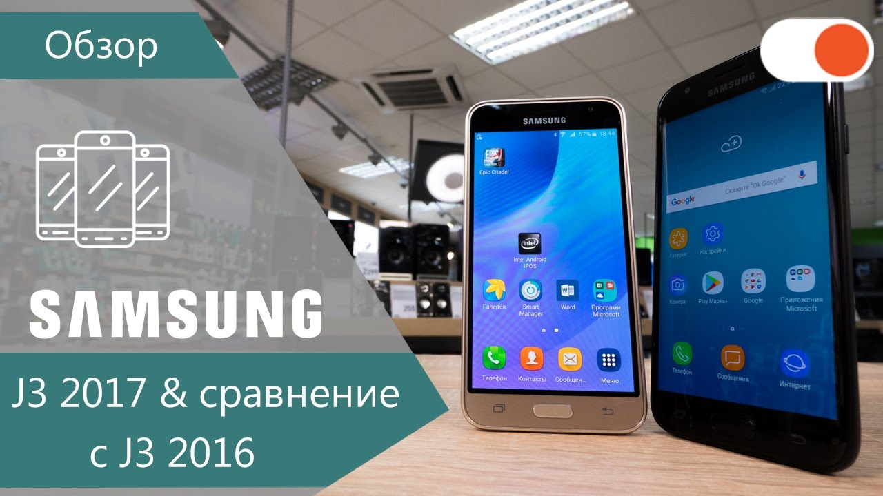 Обзор Samsung Galaxy A3 2016 - YouTube