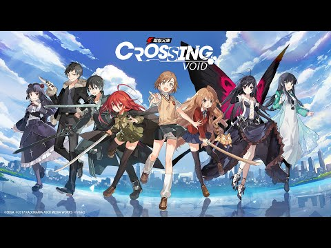 trailer-of-crossing-void---global-version