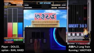 灼熱Pt.2 Long Train Running (A) MAX-179 [3429] / played by DOLCE. / beatmania IIDX23 copula [手元付き]