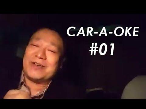 CAR-A-OKE # 01: Let It Snow