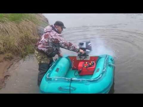 Лодочный мотор Ямаха 6 л.с. 2т