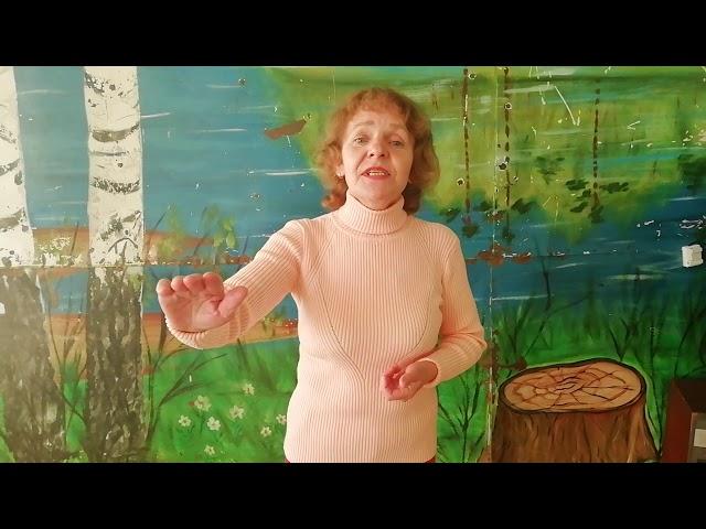 Изображение предпросмотра прочтения – ИринаВладимирова читает произведение «Весна и колдун» А.А.Блока