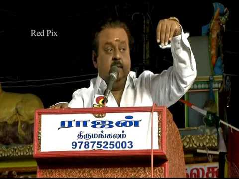 Vijayakanth Loosing Control And Getting Angry Again At the Public Meeting -vijayakanth Comedy  -~-~~-~~~-~~-~- Please watch: