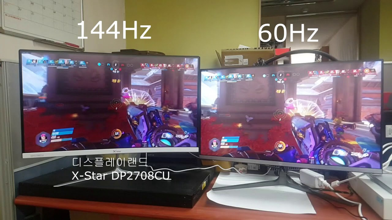 디스플레이랜드 X-Star DP2708CU - 144Hz VS 60Hz OverWatch Test