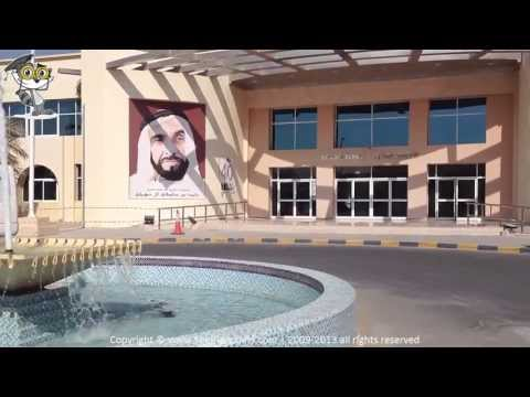 SeekTeachers - Emirates National School Entrance in Abu Dhabi, UAE