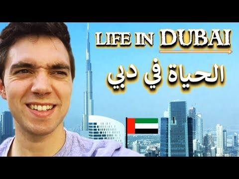 |🌍 LIVING IN DUBAI ☀️| (British Expat Vlog)