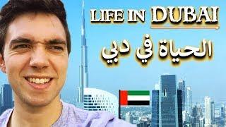 |🌍 LIVING IN DUBAI ☀️| (British Expat Vlog)