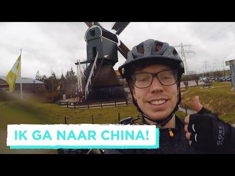 OP DE FIETS... NAAR CHINA! 🚴 | D TOUR