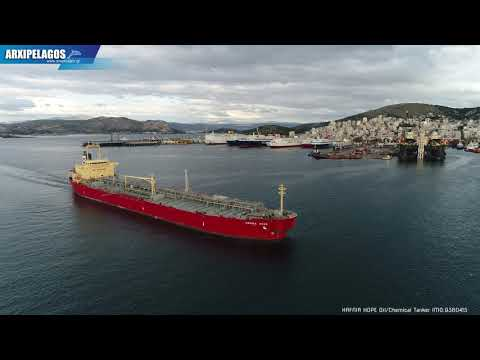 HAFNIA HOPE - Chemical/Oil Products Tanker IMO 9360415 Aerial (drone) video 4K