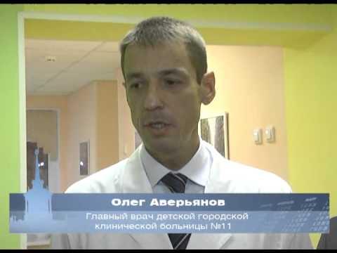 Открытие приемного отделения больницы 11