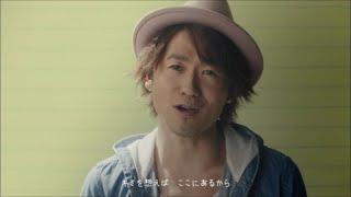 ナオト・インティライミ「together」Music Video