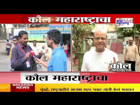 10 Municipal corporation poll started for 1268 seats