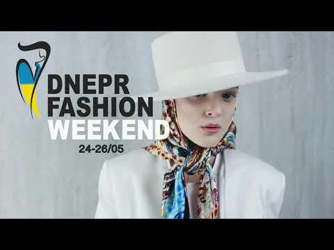 Dnepr Fashion Weekend / 24-26 мая / Промо