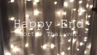 Happy End - Back Number Cover Short + Thai ver.