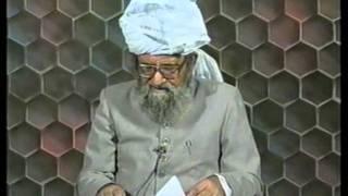 Urdu Dars Malfoozat #214, So Said Hazrat Mirza Ghulam Ahmad Qadiani(as), Islam Ahmadiyya