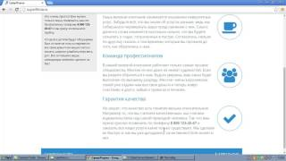 PHP для практиков - Переменные [5]
