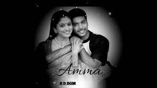 Amma Love Ringtone | Whatsapp status | Download link