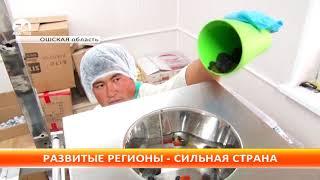 Кыргызстан будет экспортировать мясо в страны Европы