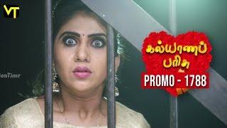 Kalyanaparisu Tamil Serial - கல்யாணபரிசு | Episode 1788 - Promo | 26 Jan 2020 | Sun TV Serials