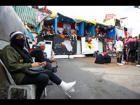 معرض في ساحة التحرير ببغداد يأمل في جمع تبرعات لمساعدة المتظاهرين الجرحى  - 12:00-2019 / 12 / 11