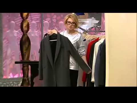 С чем Носить Пиджак Фото 50 Модных Look Образов