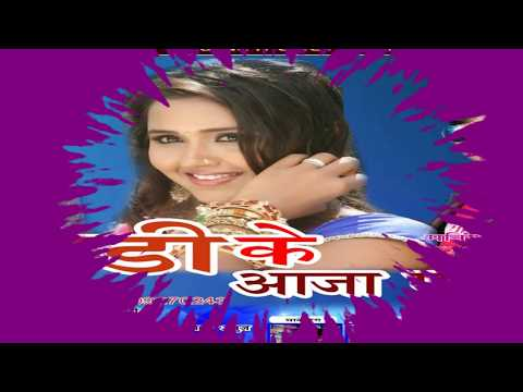 गाना बजाके ༺❤༻ Bhojpuri Top 10 Hit Songs 2017 New DJ Remix ༺❤༻ Khushdil Manish [MP3]