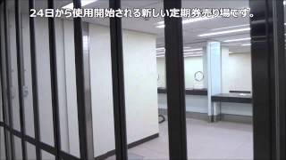 【大阪梅田】御堂筋線梅田駅 駅ナカ商業施設ekimo梅田 2013/11/23