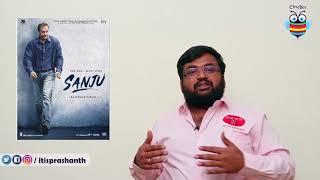 Sanju review by Prashanth