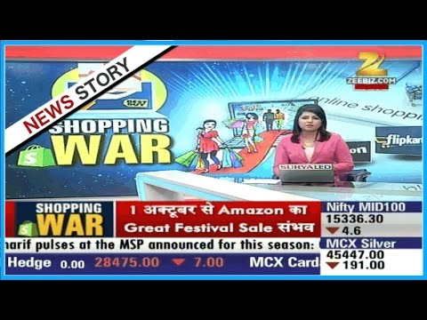 Online shopping portals and e-commerce website about to begin heavy discount offers | Part-I