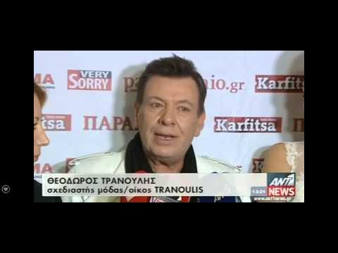 Στις ειδήσεις του ΑΝΤ1 η μεγάλη βραδιά της NK Media Group - VerySorry Web Tv