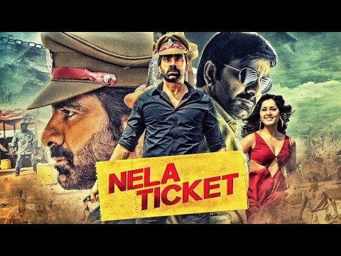 How To Download Nela Ticket....