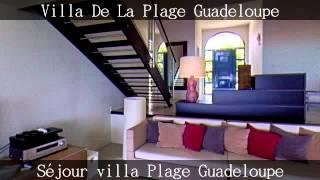 Villa de la Plage en Guadeloupe à Saint François, le prestige devant le lagon, Piscine Spa