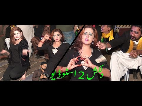 Jandy Nal Dil Laya | Jann Love New Mujra | Shafaullah Khan Rokhri