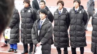2011カターレ富山最終戦セレモニー 足助翔選手 ゴール裏で挨拶
