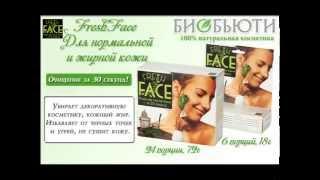 Скраб Fresh Face от БиоБьюти(, 2015-04-14T06:15:54.000Z)