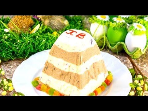 Пасха в духовке - рецепт пасхи в духовке с пошаговыми фото