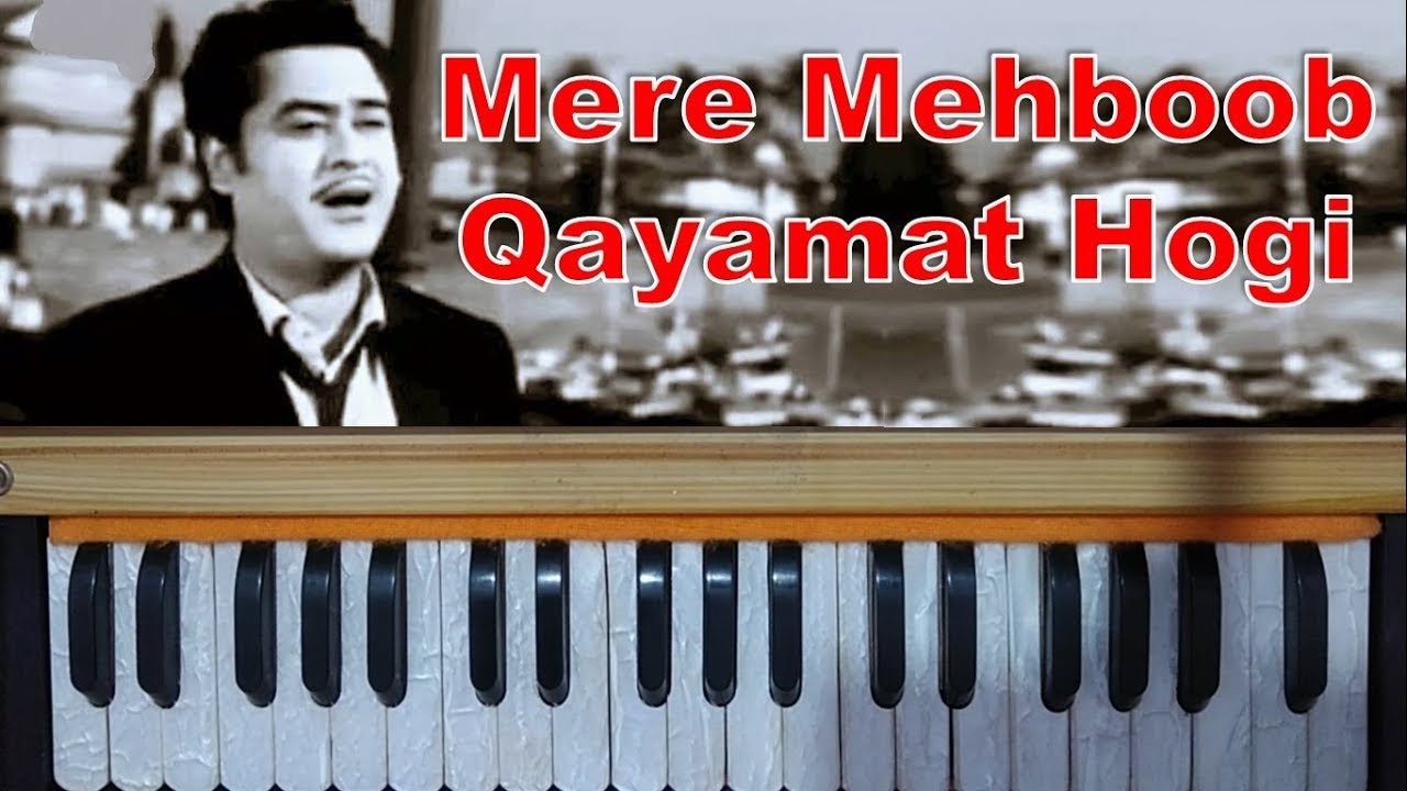 Mere Mehboob Qayamat Hogi I Harmonium | Play Easy Bollywood Songs