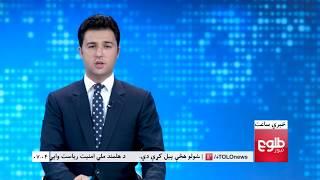 LEMAR NEWS 24 July 2018 /۱۳۹۷ د لمر خبرونه د زمري ۰۲ نیته