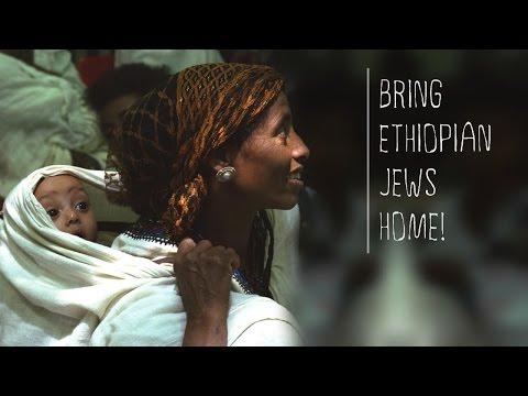 Bring Ethiopian Jews HOME!