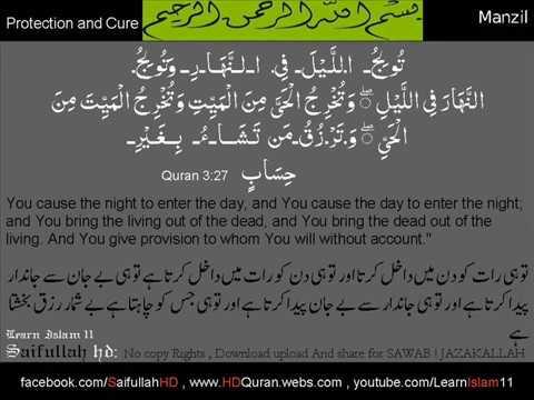 Quranic Audio Mp3
