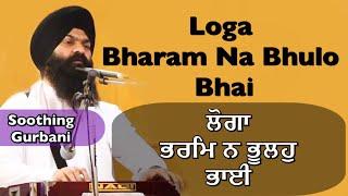 Loga Bharam Na Bhulo Bhai - Bhai Gagandeep Singh (Sri Ganga Nagar Wale)