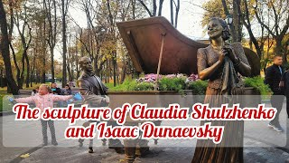 A beautiful place to see - The Statue of Claudia Shulzhenko & Isaac Dunaevsky at Kharkiv City Garden