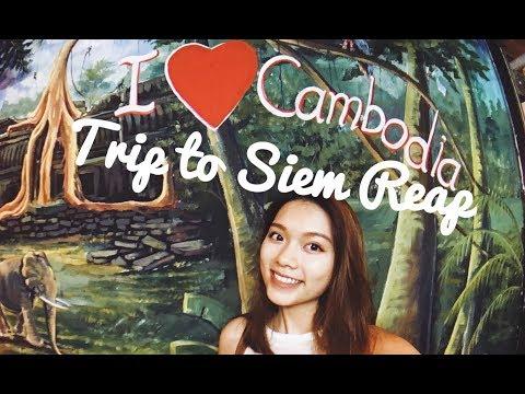 ✈柬埔寨暹粒✈此生一定要到訪的吳哥窟✈食昆蟲😱Trip to Siem Reap, Cambodia 2017♥